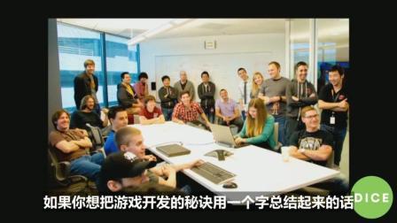 拳头游戏CEO 布兰登·贝克:人才关怀和培养的观念改革