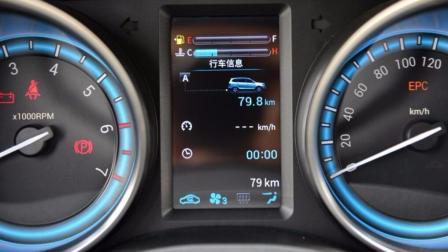 售价7万元的7座SUV, 凯翼V3将会重新定义SUV吗?