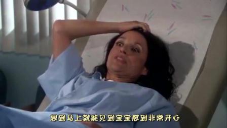 孕妈妈生产碰上男医生, 该强装淡定还是落荒而逃?