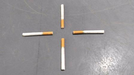 智力测试: 如何移动一根香烟变出一个正方形?