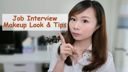 [Tia小恬]工作面试妆容分享&小建议-Interview Makeup