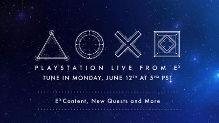 ORNX 2017索尼E3发布会, 内容解读/汇总