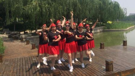 辛集市天宫营玫瑰舞队水兵舞《我们好好爱》