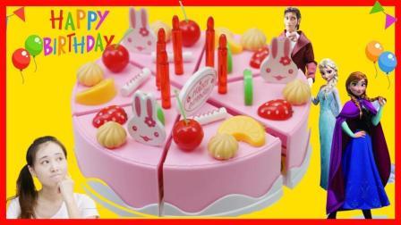 迪士尼芭比娃娃生日蛋糕 冰雪奇缘安娜公主生日派对丨小新孖孖