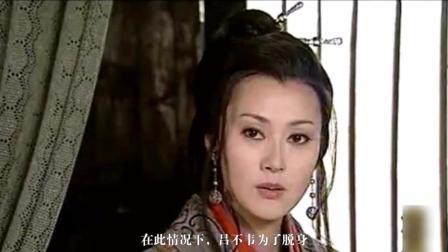 秦始皇的母亲赵姬, 贪恋嫪毐的一项技能, 每天都离不开他