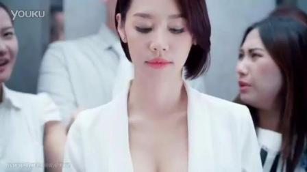 泰国创意减肥咖啡广告, 电梯上美女的尴尬。。。