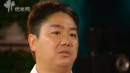 刘强东: 怎样培养管理培训生?