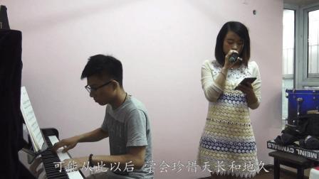 【琴侣】钢琴弹唱《红豆》