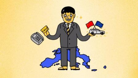 中国壕+欧洲壕, 跨国生意怎么做才能1+12?