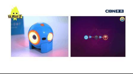 玩具好正 | 达达编程机器人: 程序员要从娃娃抓起!