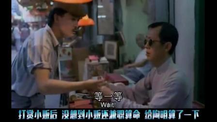 邵氏经典福利鬼片 《风流冤鬼》5分钟看完