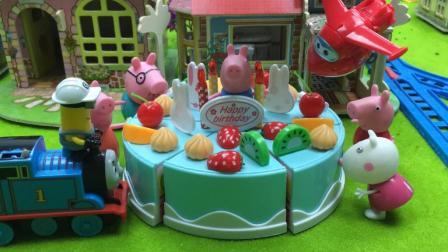 哆啦盒子玩具时间 2017 托马斯小火车参加小猪佩奇弟弟乔治的生日蛋糕聚会 132 托马斯参加佩奇生日聚会