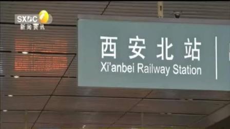 宝兰高铁运行时刻表出炉! 每天开行33对动车组列车平均22分钟一趟