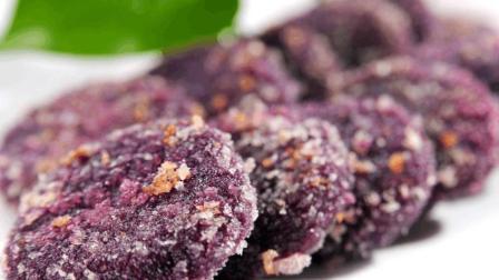 快手早餐香煎紫薯饼, 好吃停不下来