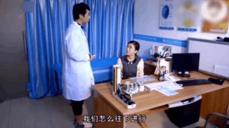 美女看病醫院里打針脫褲子, 醫生太壞了