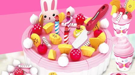 儿童过家家玩具视频 手工制作树莓蛋糕