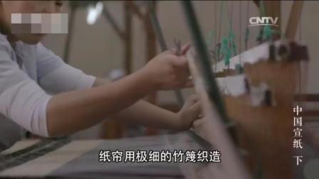 中国传承最古老的工匠, 2000年的历史, 外国人想都不敢想