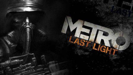 《地铁:最后的曙光》重制版 娱乐流程解说 第一期 D6遭间谍曝光 阿尔乔姆的救赎之旅开始