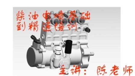 柴油电喷启动马达原理疑难故障处理技巧