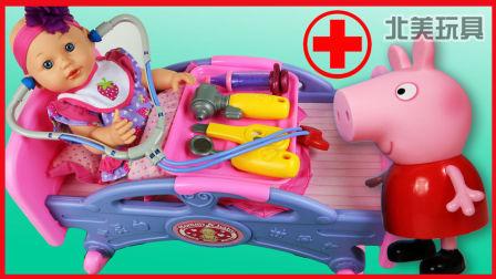 佩奇给洋娃娃看病打针