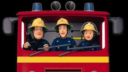 消防员山姆第二季 山姆开车撞小鬼子