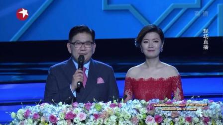 2017年上海国际电影电视节白玉兰绽放颁奖典礼