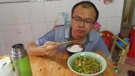 蒜苔肉片好好吃饭 大胃王又来了