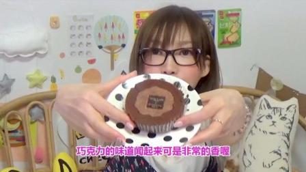 大胃王木下小剧场: 与GODIVA合作的蛋糕卷