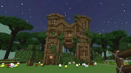 天各地方《我的世界 工业暮色》EP89 林间别墅  Minecraft 老戴明月庄主籽岷粉