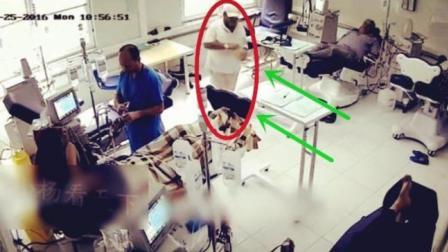 國外醫生正準備給女子打針, 監控卻記錄下這駭人的一幕!