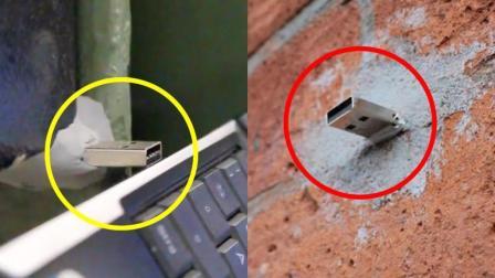 如果在街头看到这种USB接口, 一定要打开它, 内容可能很有趣