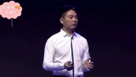 刘强东在今年京东年会上讲: 2017年, 过去所有成就, 一切归零