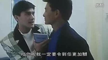 香港经典搞笑喜剧电影片段最佳男朋友