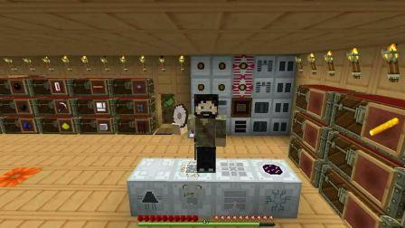 天各地方《我的世界 工业暮色》EP90 uu复制机  Minecraft