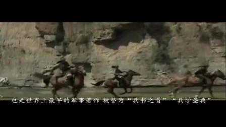 在《孙子兵法》成书前, 战争原来是这么玩的, 打仗要讲仁和礼, 很有绅士风度