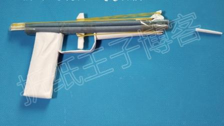 折纸王子教你做四管纸手枪 可以发射子弹的纸手枪玩具