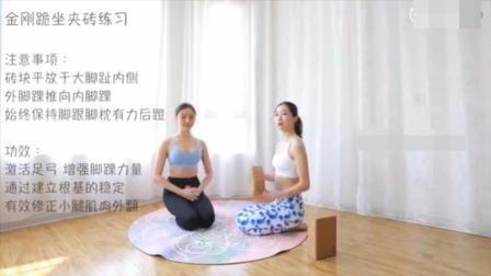 体态瑜伽, 后天修成笔直大长腿 你知道动作要领吗