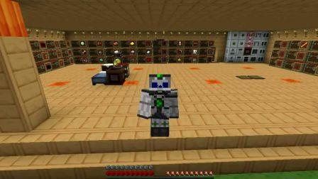 天各地方《我的世界 工业暮色》EP91 量子套装  Minecraft