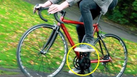 给自行车装个隐形马达, 充满电能跑150公里, 速度飞快