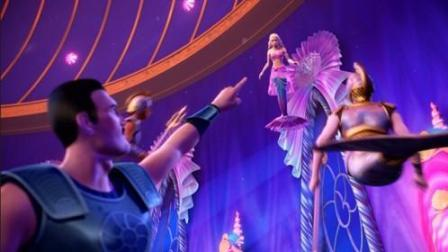 芭比之珍珠公主  僵尸的入侵
