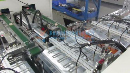益诚制造LED自动包装机