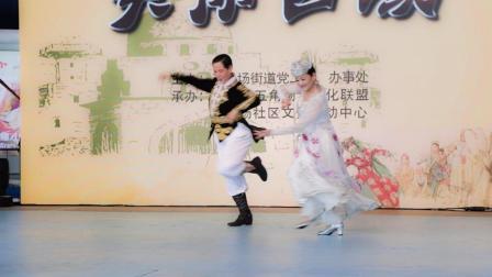 双人舞(新疆舞)《爱的旋律》
