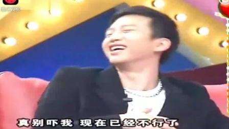 邓超做客综艺称:我不喜欢孙俪,这时门突然开了!