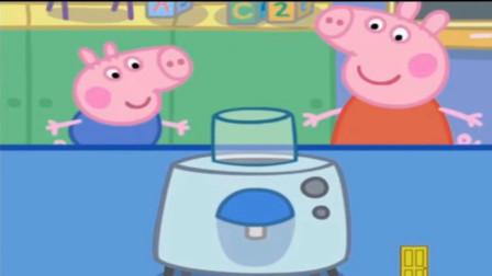 小猪佩奇动画片全集中文版 乔治和佩佩猪的冰淇淋店
