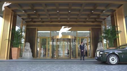 张国荣和郭富城一见倾心的王府半岛酒店