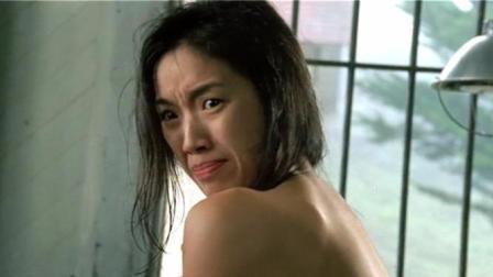 刘德华去救只裹着一条浴巾的吴倩莲, 这大白腿, 晃的人眼花