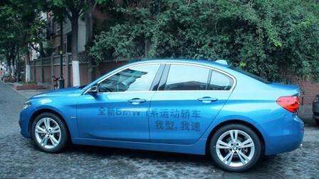 Gran车·驭 x 天津天宝 小忠说车第四期 BMW 1系 运动型轿车-Gran车驭