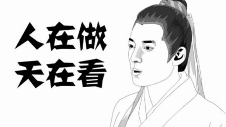 """民间""""求雨""""视频曝光2017.6"""