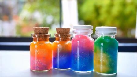 DIY, 创意制作银河系彩虹瓶, 送女友一定会感动到泪奔