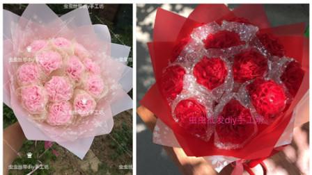 【S116上集】丝带玫瑰花花束包装教程做法 包花头【虫虫丝带diy手工坊】
